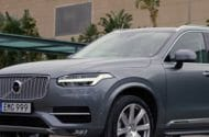 Volvo Recall Issued Over Airbag, Engine Fire Concerns