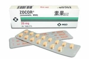 Benefits from Zocor